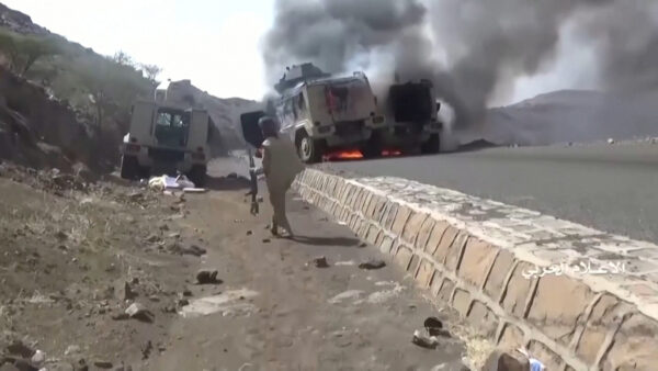 Houthi forces attack