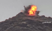 60 Killed in Houthi Attack on Camp in Yemen's Marib