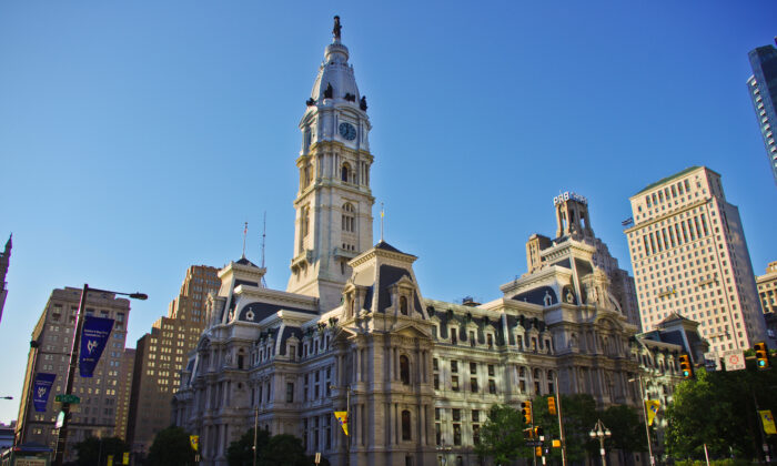 Philadelphia City Hall. (Antoine Taveneaux/CC-BY-3.0/Wikimedia Commons)