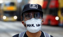 Anti-Mask Law Used by Hong Kong Authorities to Suppress Protesters Ruled Illegal by High Court