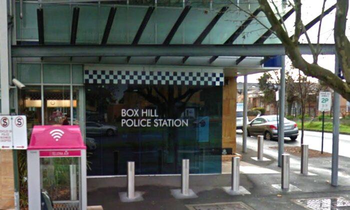 Box Hill police station in Melbourne, Australia. (Screenshot/Google Maps)