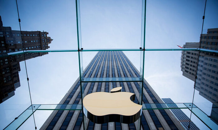 The Apple logo is displayed at the Apple Store on Fifth Avenue in New York, N.Y., on June 17, 2015. (Eric Thayer/Getty Images)