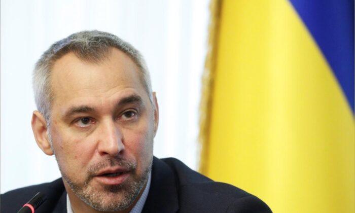 Ukraine's Prosecutor General Ruslan Ryaboshapka speaks during a news conference in Kyiv, Ukraine, on Oct. 4, 2019. (Valentyn Ogirenko/Reuters)