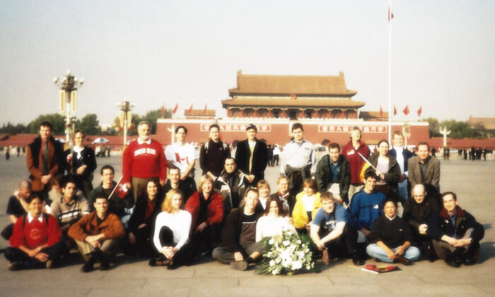 (The Journey to Tiananmen)