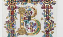 Patricia Lovett on Beautiful Lettering and Illumination