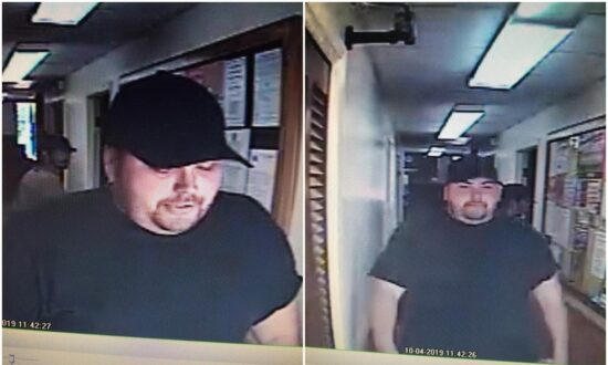 Suspected Bank Robber Said He Needed Money to Pay for Wedding Next Day: Sheriff