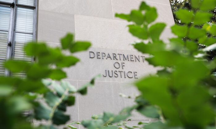 The Department of Justice in Washington on July 11, 2018. (Samira Bouaou/The Epoch Times)