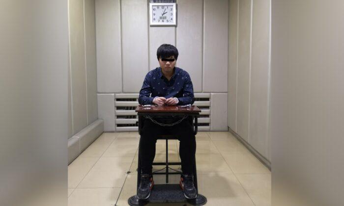 Wang Haoda, a Houston Rockets fan, in detention in Jilin, China on Oct. 7, 2019. (Weibo)