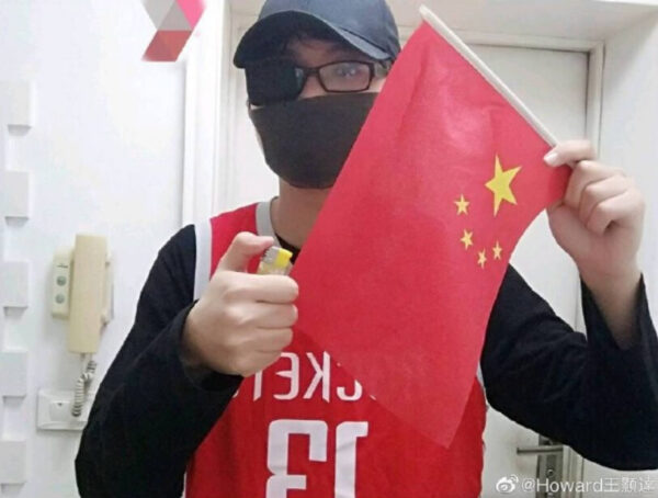 houston rockets fan china