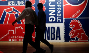 China Insider: China Suddenly Resumes NBA Broadcasting