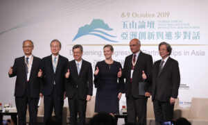 Taipei Forum Highlights Strong US–Taiwan Partnership in Indo–Pacific