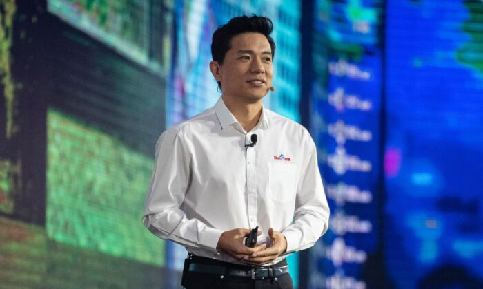 Baidu co-founder and CEO Robin Li speaks on stage at the annual Baidu World Technology Conference in Beijing on November 1, 2018. (FRED DUFOUR/AFP/Getty Images)