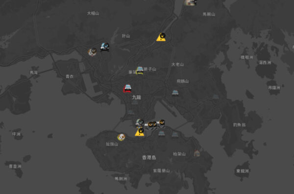 A screenshot of the HKmap.live web version on Oct. 9. 2019. The app uses various emojis to visualize ongoing protests. For example, the dog emoji represents the police, while a bright yellow exclamation sign indicates danger. (Screenshot)