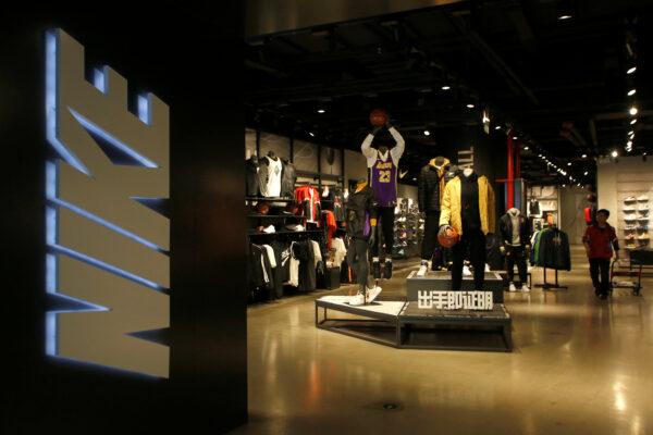 Nike-stores-China-Houston-Rockets