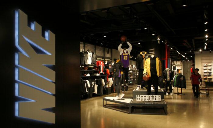 A Nike store selling NBA Los Angeles Lakers sportswear is seen in Beijing on Oct. 10, 2019. (Tingshu Wang/Reuters)