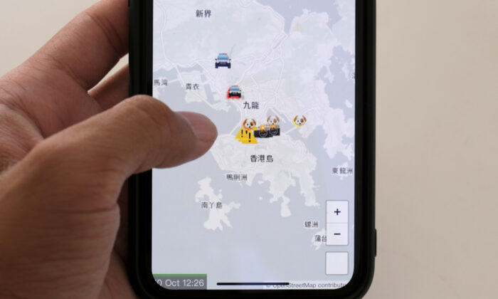 The HKmap.live app is pictured on a phone screen in this photo illustration, in Hong Kong, Oct. 10, 2019. (Tyrone Siu/Reuters)