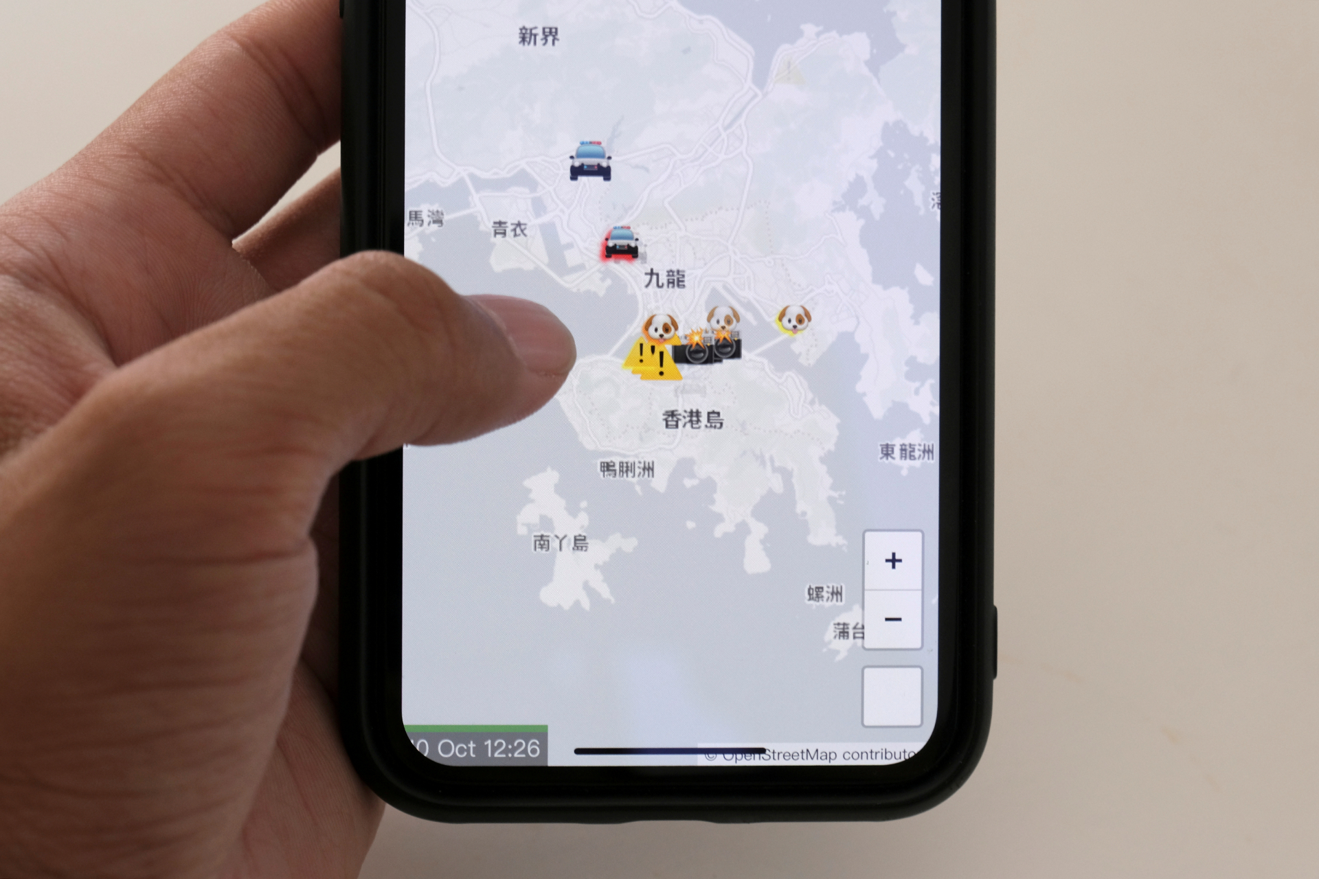 Apple Pulls Hong Kong App Amid China's Pressure