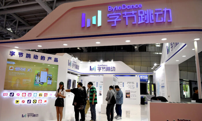 People are seen at the Bytedance Technology booth at the Digital China exhibition in Fuzhou, Fujian Province, China on May 5, 2019. (Reuters)