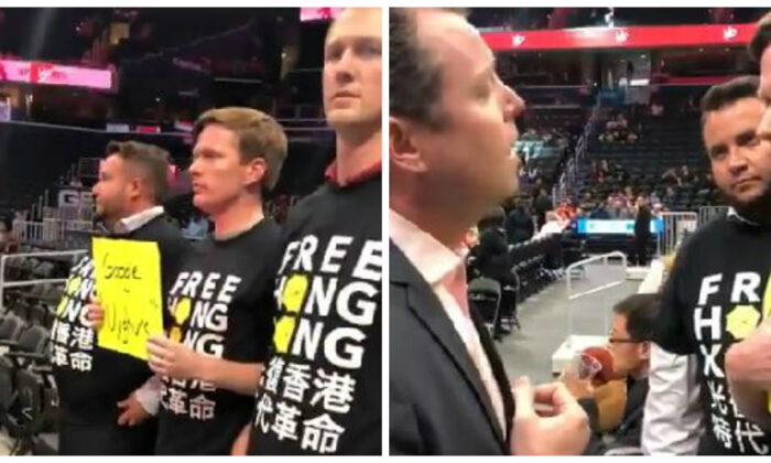 "NBA security at Capitol One Arena in Washington confiscated ""Free Hong Kong"" and ""Google Uyghurs"" signs on Oct. 9, 201. (@JonSchweppe)"
