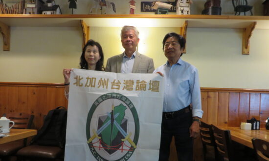 California Taiwanese Community Leaders Criticize China for Blocking Taiwan From Attending INTERPOL