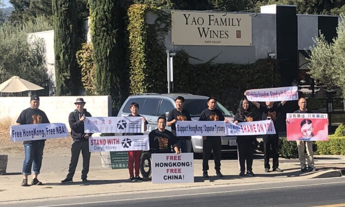 Pro-democracy demonstrators in front of Yao Ming's Vineyard in Napa County. (Nathan Su/The Epoch Times)