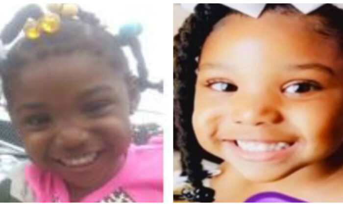"Kamille ""Cupcake"" McKinney in photographs released by the authorities. (ALEA and FBI)"