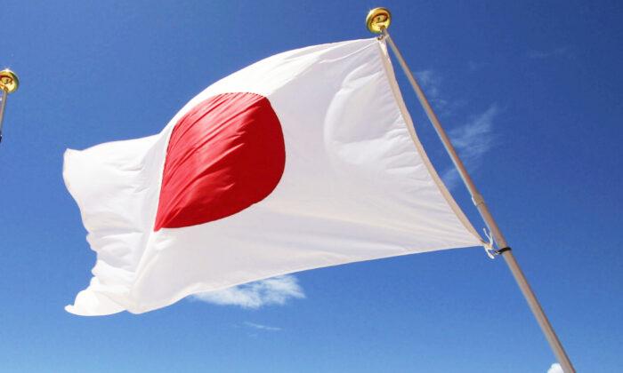 A Japanese flag flies on June 26, 2005 in Saipan, Japan. (Koichi Kamoshida Getty Images)