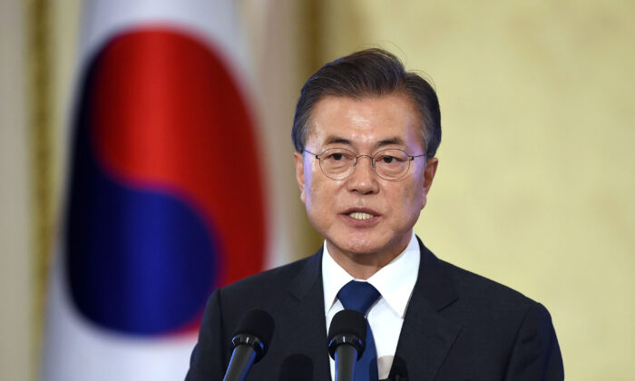 South Korean President Moon Jae-in speaks during a press conference marking his first 100 days in office at the presidential blue house on Aug. 17, 2017 in Seoul, South Korea. (Jung Yeon-Je-Pool/Getty Images)