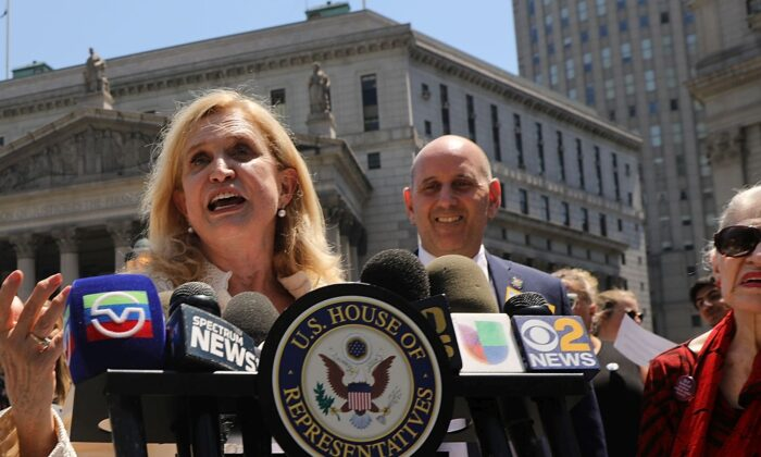 Congresswoman Carolyn Maloney in a file photo. (Photo by Spencer Platt/Getty Images)