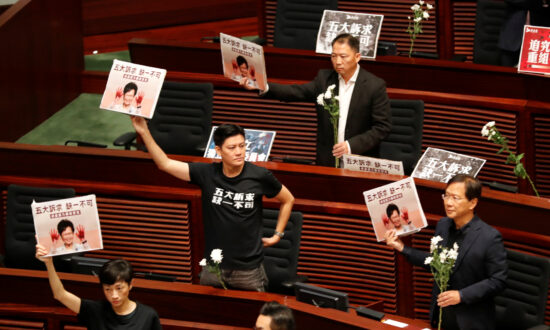 Hong Kong Legislature Suspended Amid Chaos Over Protests