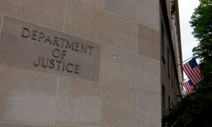 The U.S. Department of Justice building is seen in Washington on July 22, 2019. (Alastair Pike/AFP/Getty Images)