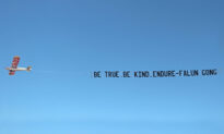 Woman's Dream Inspires Her to Rent a Plane to Tow a Message on 30-meter-long Banner