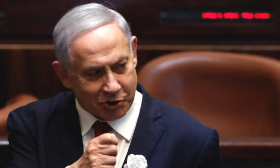 Israel's Netanyahu Fails to Form Government, Rival Gantz Poised to Challenge