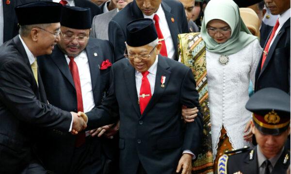 Indonesia Vice President Ma'ruf Amin