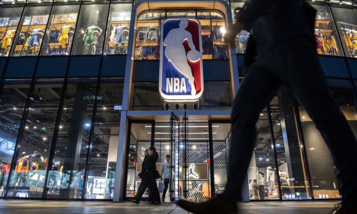 The NBA flagship retail store in Beijing on Oct. 9, 2019. (Kevin Frayer/Getty Images)