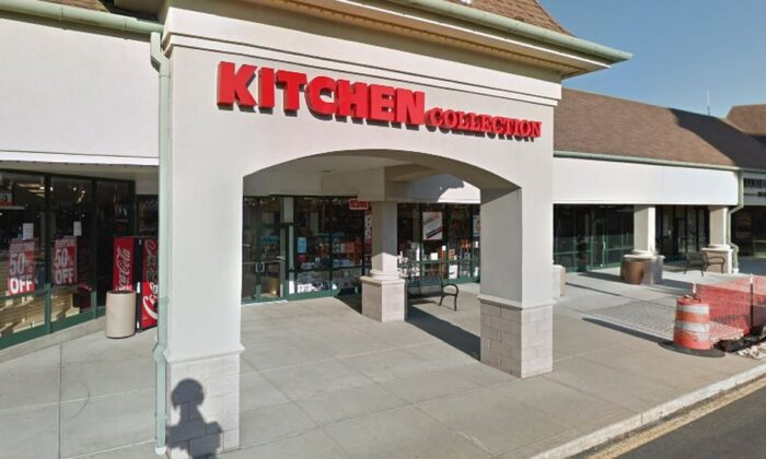 The firm that ownsKitchen Collection said it is closing down all of the chain's 160 stores across the United States by the end of 2019. (Google Street View)