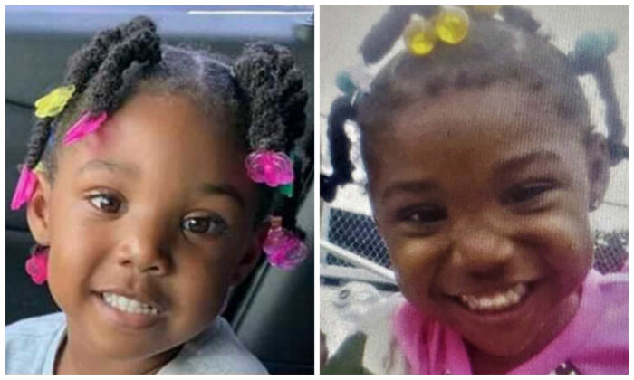 "Kamille ""Cupcake"" McKinney in two photographs distributed by law enforcement. (FBI)"