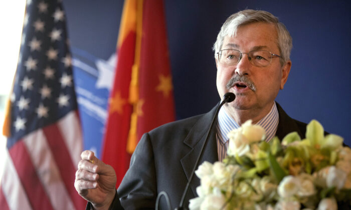 U.S. Ambassador to China Terry Branstad speaks at an event to celebrate the re-introduction of American beef imports to China in Beijing on June 30, 2017. (Mark Schiefelbein/AP)