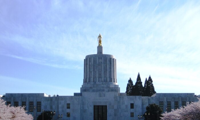The Oregon state capitol. (M.O. Stevens/Public Domain)