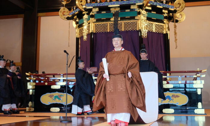 Japan's monarch Naruhito leaves a ceremony to proclaim his enthronement to the world, called Sokuirei-Seiden-no-gi, at the royal palace in Tokyo, Japan, on Oct. 22, 2019. (Cabinet Office of Japan/Handout via Reuters)