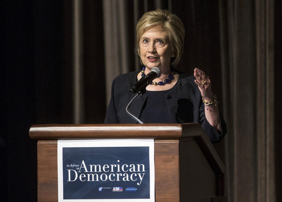 Hillary Clinton Disputes Bloomberg Vice Presidential Rumors