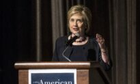 Hillary Clinton Disputes Bloomberg Vice Presidential Rumors