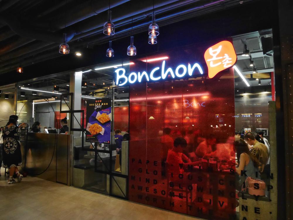 Bonchon chicken restaurant