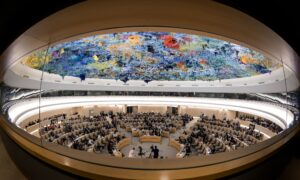 Venezuela's Admission to Human Rights Council Tells Us More About UN