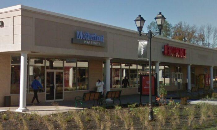 A Destination Maternity location in Tannersville, Pennsylvania (Google Street View)
