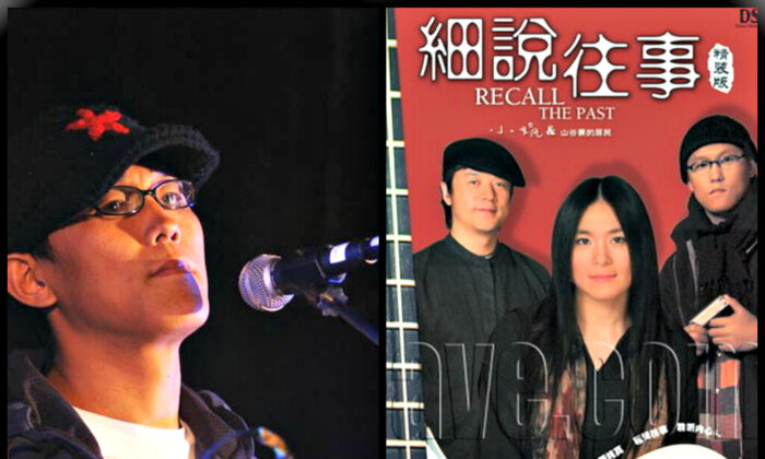 Yu Zhou and one of his band's CD covers. Yu was arrested in the leadup to the Beijing Olympics in 2008. Eleven days later he was dead. (Minghui.org)