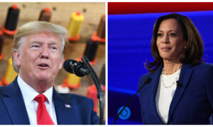 President Trump Says 'We Will Miss You' after Kamala Harris Withdraws From 2020 Election