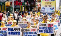 At Least 27 Falun Gong Adherents Died of Persecution in First Half of 2020