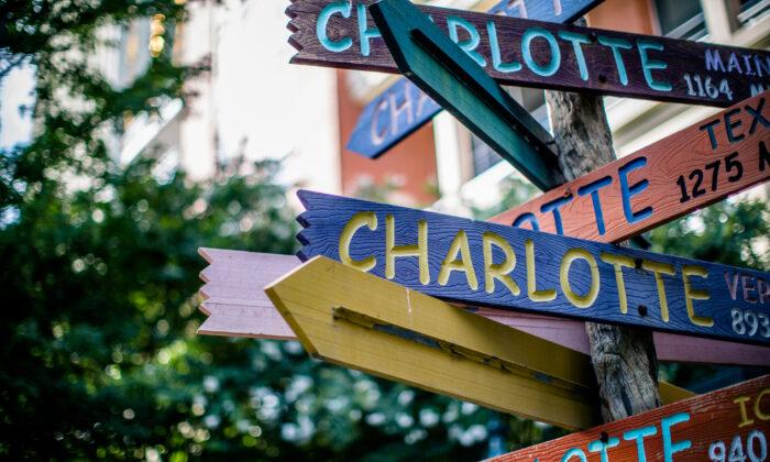 Charlotte is nicknamed the Queen City for its royal namesake, Queen Charlotte of Mecklenburg-Strelitz. (charlottesgotalot.com)