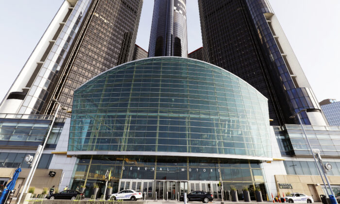 The General Motors World Headquarters is shown June 12, 2018 in Detroit, Mich. (Bill Pugliano/Getty Images)